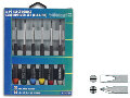 VELLEMAN VTSET2N - 6-PC ELECTRONICS SCREWDRIVER SET (FLAT/PH)